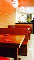 Sumo Japanese Restaurant