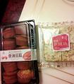 嘉华饼屋(云南印象店)