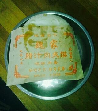 定日县陕西食府