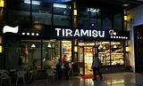 TIRAMISU(提拉米苏旗舰店)