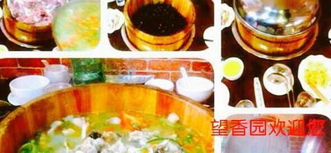 望香园饭馆