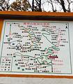 兴隆县雾灵山顶峰西山快餐馆