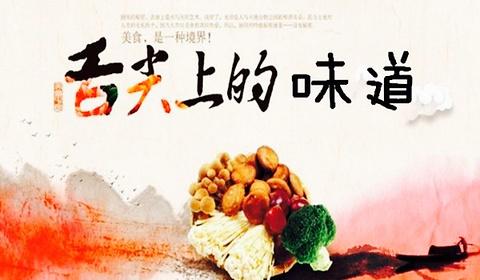 馋嘴鸭(原蔡烧腊)
