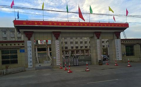 雅砻河酒店