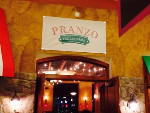 Pranzo Ristorante Italiano旅游景点图片