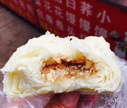 张记贵阳传统破酥包子店