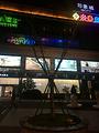 宁波印象城店