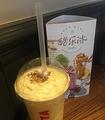 COSTA COFFEE(八达岭奥特莱斯1店)