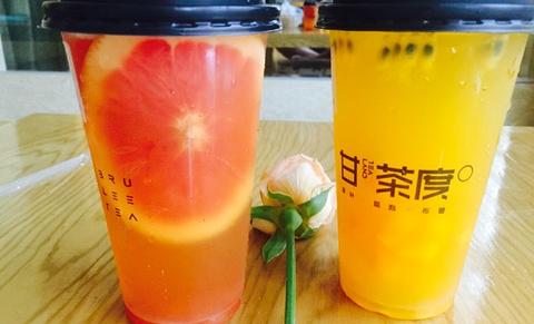 甘茶度(杭州湾店)