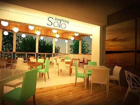 Symphony Restaurant旅游景点图片