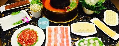 雅仕居传统炭火锅