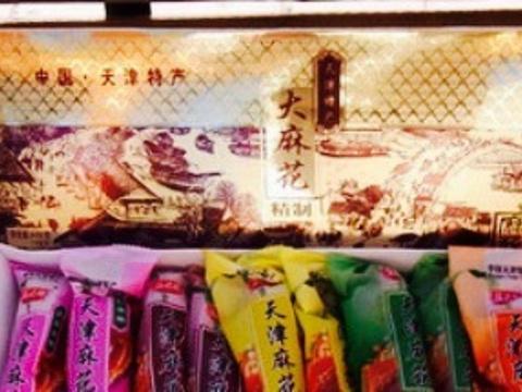 天津特产旅游景点图片