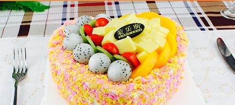 莱乐斯星隆饼庄(湖南信息学院店)
