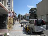 Organic Cafe & Restaurant Nagisa Warms