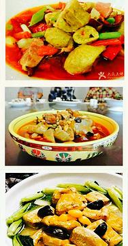 贵州道真特产灰豆腐果