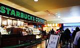 스타벅스 인천공항입국점(仁川机场国际到达厅店)