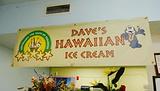 Dave's Hawaiian Ice Cream