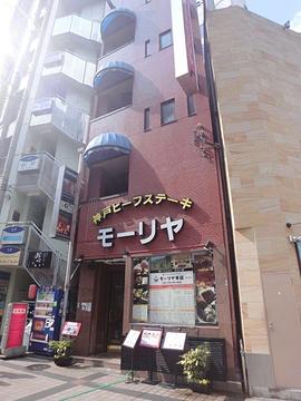 Mouriya(モーリヤ)
