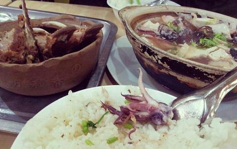 万和春排骨砂锅米饭(麦岛店)