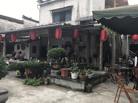 西递堪画客栈之美食旅游景点图片