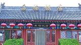 潭柘嘉福饭店