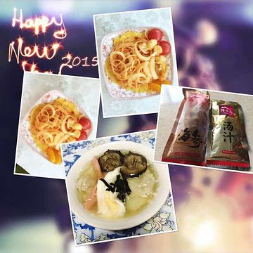 兴泰蓝海名都-国风堂京味餐厅 / 涮肉坊