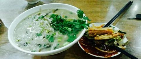 金筷子羊肉面馆