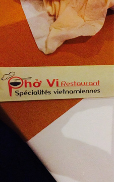 Pho Vi