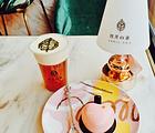 四月的茶·英式下午茶(朝山街店)