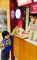 Lil' Donuts Mitsui Outlet Park Sapporo Kita Hiroshima