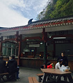 天门山风味餐厅