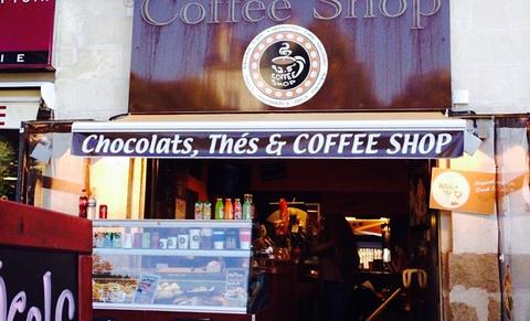 coffee shop nantes的图片