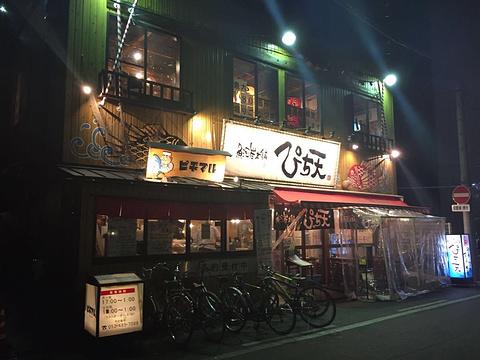 魚河岸居酒屋魚鮮本店