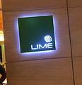 Lime Restaurant Jen Hotel