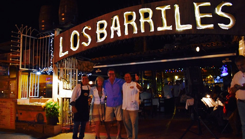 Los Barriles Restaurant & Bar
