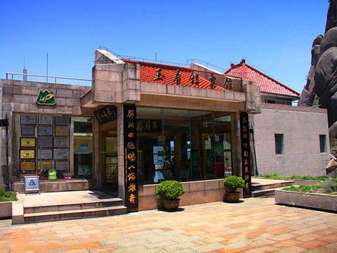 玉屏楼宾馆中餐厅旅游景点图片