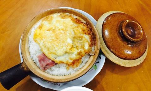 罗平振兴老店砂锅饭
