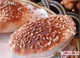 北京昌平小汤山御林汤泉农庄餐厅