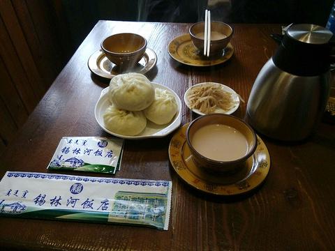 锡林河饭店旅游景点图片