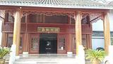 颖园饭店餐厅