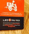 Leo Grill & Pizza