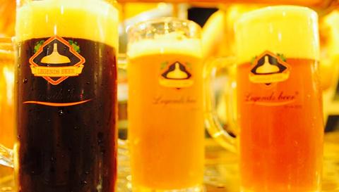 Legend Beer