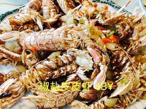 鲜百味海鲜餐厅旅游景点图片