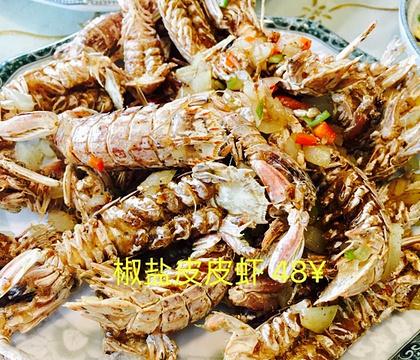 鲜百味海鲜餐厅的图片