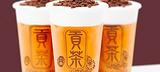 御贡茶(衡东店)