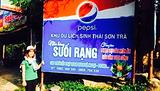 Suoi Rang
