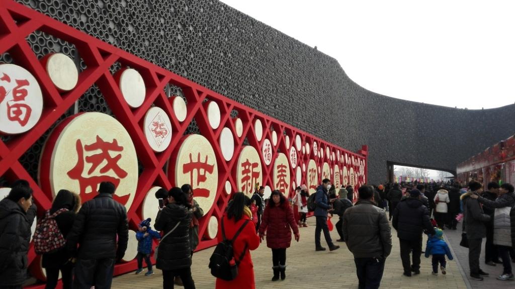 延庆冰雪文化庙会