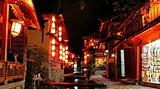 玉龙雪山餐饮中心