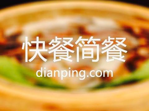 陈记槟豆热米皮旅游景点图片