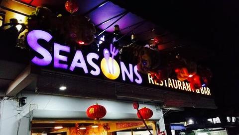 Season Restaurant and Bar